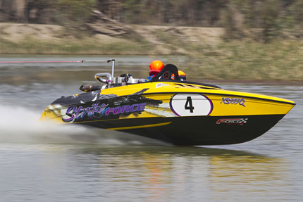 Gerry Gulley's Powerboat